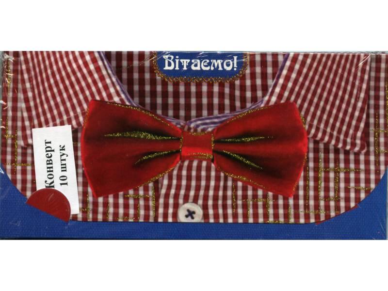 Аксесуари подарункові конверт для грошей ЛВ-01-292 Вітаємо! (за 10шт) чоловічий