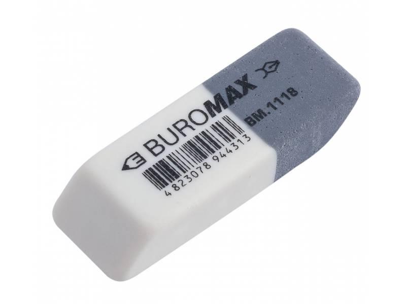 Гумка для олівця Buromax біло-сірий 41x14x8мм