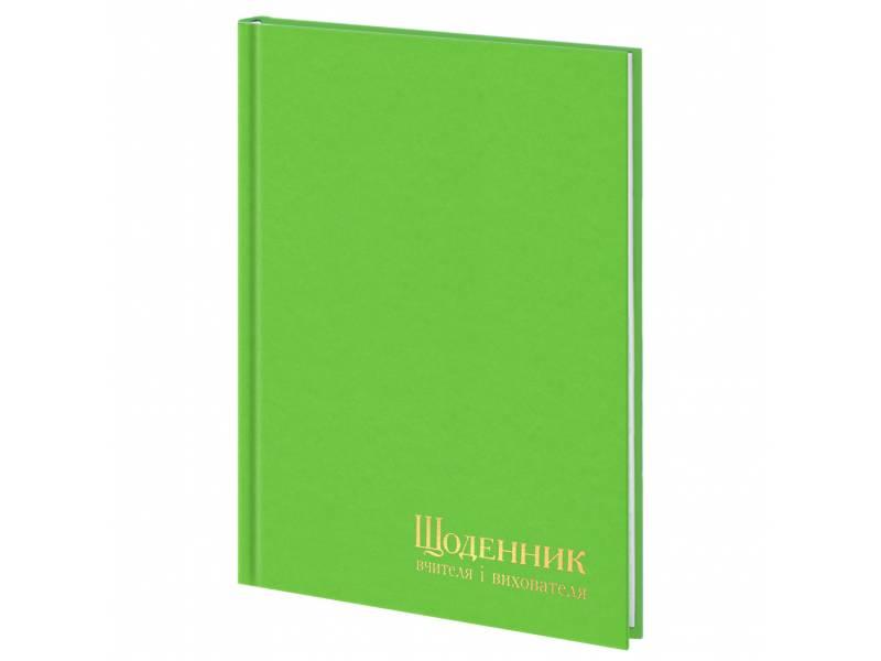 Діловий щоденник Поліграфіст А5 В233 вчителя і вихователя баладек HYBRID, сірий
