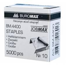 Скоби для степлера Buromax №10 5000шт.