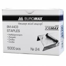 Скоби для степлера Buromax №24/6 5000шт.