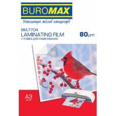 плівка для ламінування Buromax А3 80мкм (за 100шт)