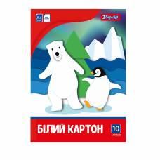 Кольоровий картон .білий 1 Вересня А4, 10кол.