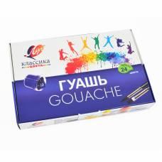 Фарби гуашеві Луч КЛАСИКА 24кол. 20мл